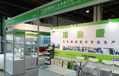 2015第十三届上海国际空调及冷藏技术展览会集锦